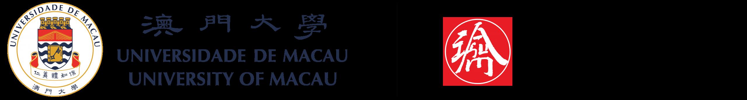 Institute of Advanced Studies in Humanities and Social Sciences | University of Macau Logo